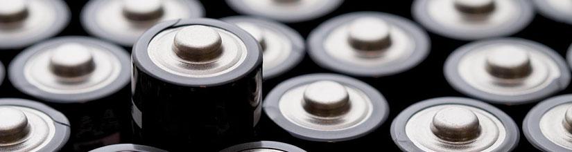 Baterije i baterijske lampe
