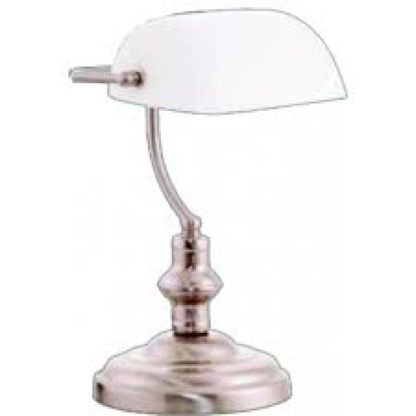 HL 090 SIMGE Radna Stona Lampa (Bela) / 048-014-0060